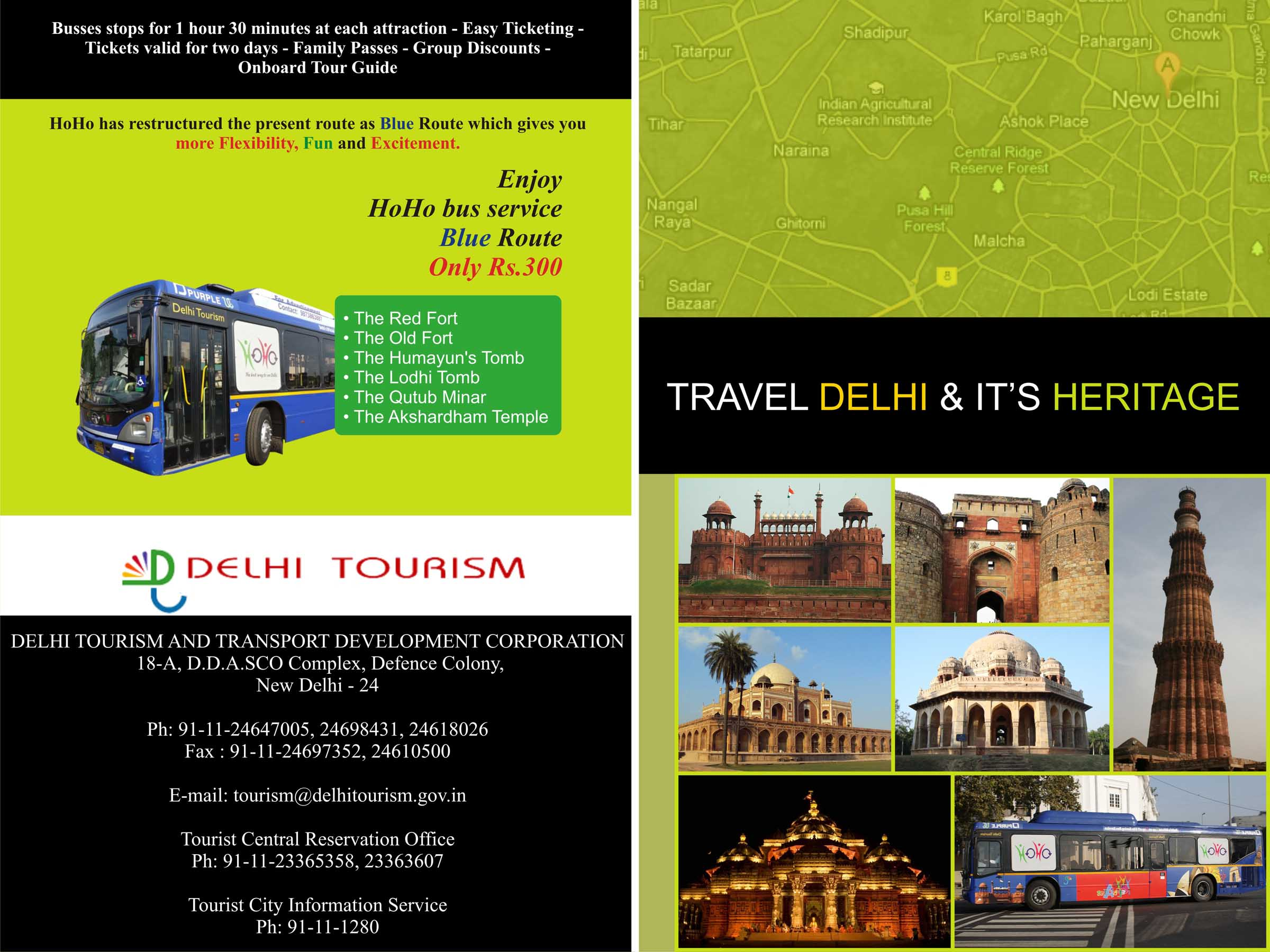 Folded brochure printed for as low as Rs 5 50/- per piece | Whizz Prints